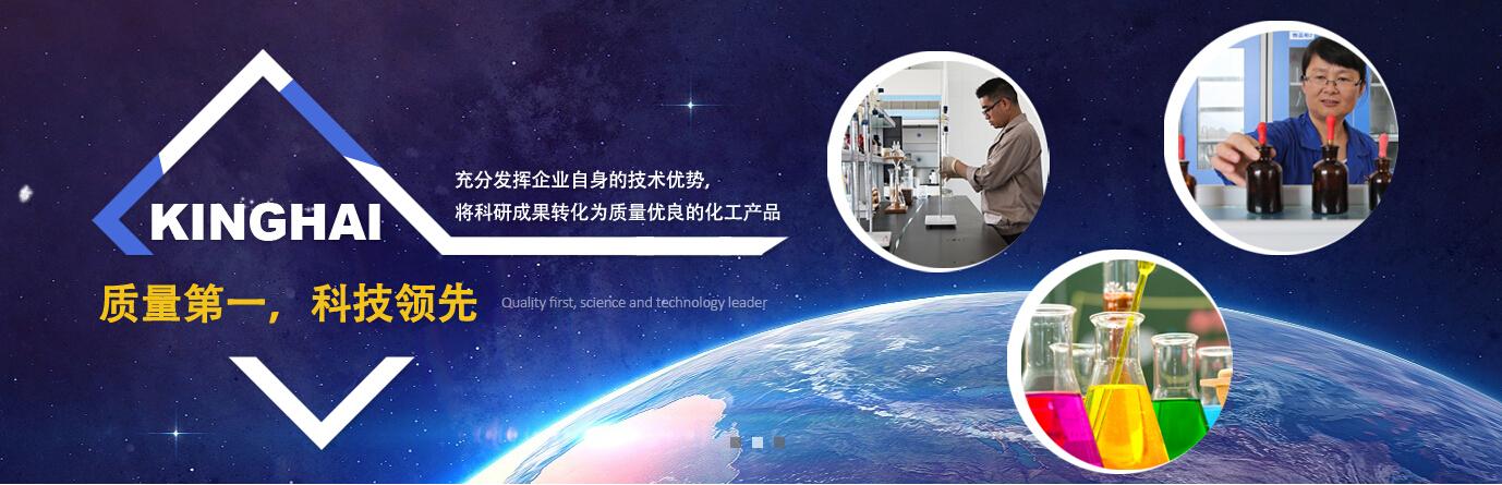 江西金海金属科技有限公司