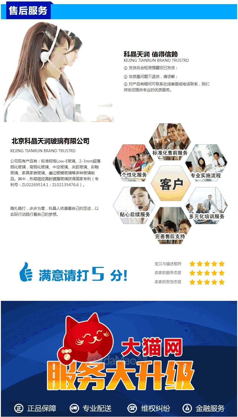 產品詳情1.4.png