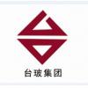 臺玻天津玻璃有限公司