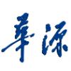 上海华源复合新材料有限公司