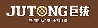 浙江巨統新型建材有限公司